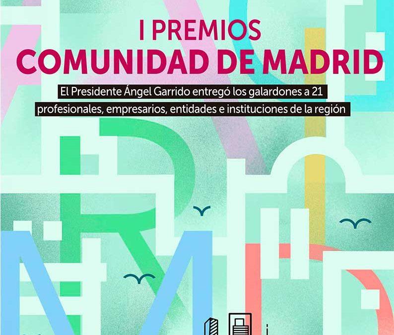 I Premios Comunidad de Madrid