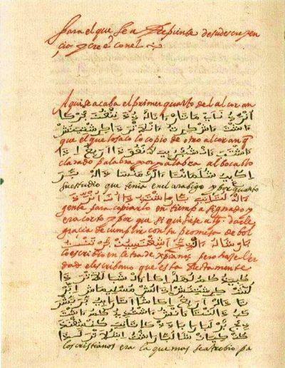 Alcorán-XVI